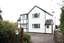 4 bed Detached property for sale in With land...