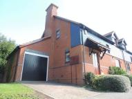 semi detached home for sale in Linceslade Grove...