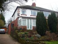 3 bedroom semi detached property in THORNHEDGE, MILL LANE...
