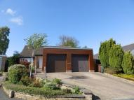 4 bedroom house in ST MARYS GARTH...