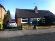 2 bedroom Bungalow in MOOR SIDE, BOSTON SPA...