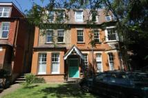 Flat to rent in Woodville Gardens...