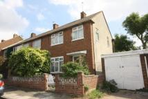 End of Terrace house in Leigh Orchard Close...