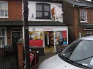 property for sale in Allnutts Road,