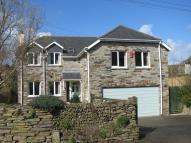 5 bed Detached property in Coombe House...