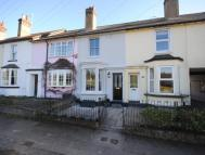 Terraced house in Reigate