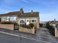 Terraced Bungalow to rent in Mill Close...