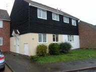 2 bed Terraced property to rent in Salvia Close...