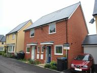 2 bed semi detached property for sale in Torkildsen Way, Harlow...