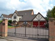 Detached property for sale in Oaklands Drive, Harlow...