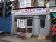 Shop for sale in Meads Lane, Seven Kings...