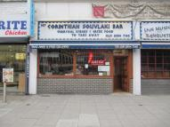 Restaurant for sale in Eastern Avenue...
