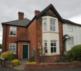 3 bed house in Holy Cross Green, Clent...
