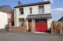 3 bedroom Detached property for sale in New Street, Wordsley...
