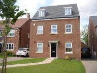 5 bed Detached property for sale in Lawley Way, Droitwich...