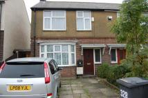 2 bedroom Terraced home to rent in Leagrave