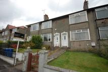 2 bed Terraced property for sale in Kirk Crescent...