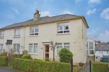 1 bed Flat for sale in Birch Road...