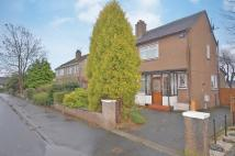 2 bedroom semi detached house for sale in Dalnottar Drive...