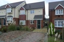 2 bed Apartment to rent in Gwel Yr Afon...