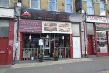 Restaurant in The Grove, Stratford for sale