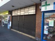 Shop to rent in 5 Swan Island Shopping...