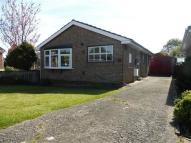 Bungalow in Orchid Way, South Anston...