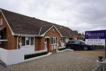 semi detached home in Weaponness Valley Close...