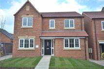 new house for sale in Princess Royal Park, HULL