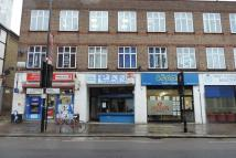 Shop to rent in High Street, London, W3