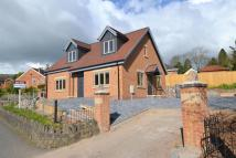3 bed new development in Pickersleigh Road...