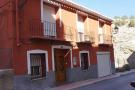 3 bed Town House in Murcia, Murcia, Murcia