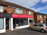 property to rent in Nottingham Road, Keyworth, NG12