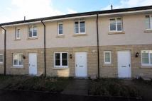 Terraced property for sale in 66 Hebridean Gardens...