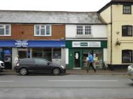 property to rent in 20 Commercial Road,