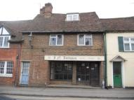 Shop to rent in 86 High Street, Redbourn...