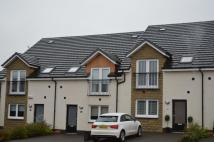 3 bedroom Terraced house for sale in Broomhill Court...