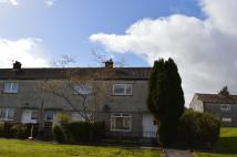 2 bedroom Terraced house for sale in Beeches Road, Clydebank