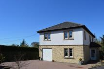 Detached home in Crookdyke Court ...