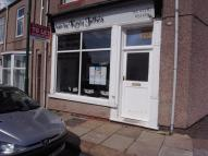 property to rent in  48 The High Street, Boosbeck, TS12 3AA.High Street,