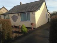 Detached Bungalow to rent in South Road...