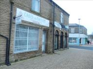 Shop in 8 Townend , Ossett...