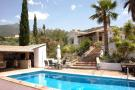 3 bed Detached property for sale in Alcaucin, Málaga