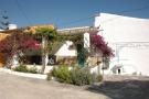 4 bed Country House in Trapiche, Málaga