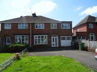 Woodcross Lane semi detached property to rent