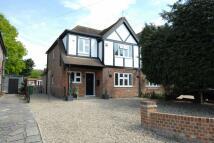 semi detached property in Lower Cippenham Lane...