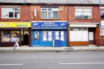 property for sale in Ashton Road, Manchester