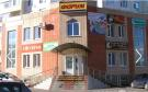 property for sale in Moskovskaya Oblast`, Ozery