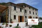 Stone House in Umbria, Perugia for sale