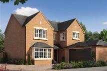 Welton Low Road new house for sale
